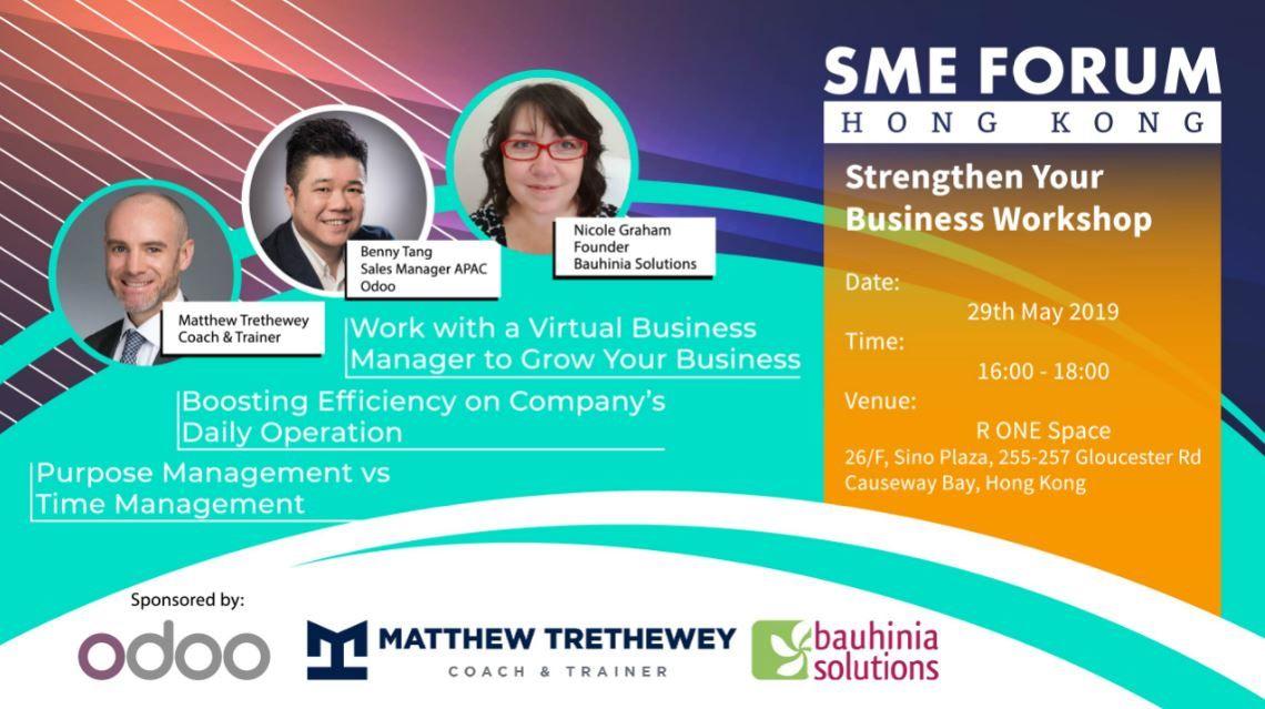 sme forum: strengthen Your Business Workshop